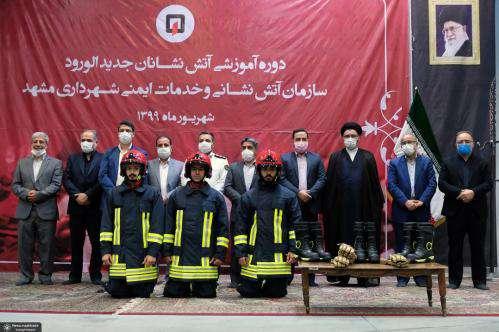 مراسم اختتامیه دوره آموزشی بیش از ۵۰۰ آتشنشانان جدیدالورود  ...