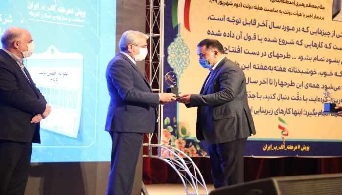 وزیر نیرو از تولیدکنندگان برتر برق کشور تقدیر کرد