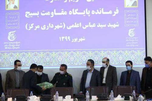 فرمانده پایگاه مقاومت بسیج شهید اعلمی شهرداری مشهد معارفه شد