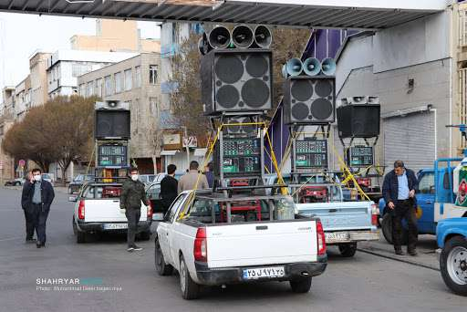آغاز به کار دوباره اکیپهای صوتی سیار در تبریز