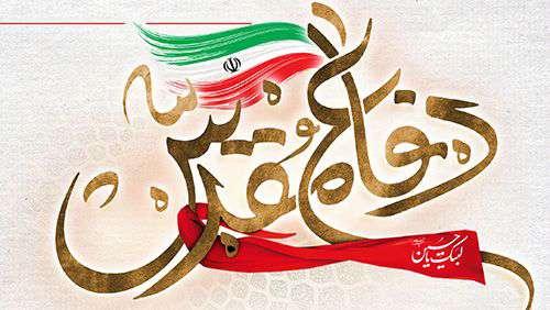 پیام محسن یاسائیان سرپرست شهرداری خرمشهر به مناسبت آغاز هفته دفاع مقدس