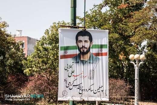 فضاسازی تبریز به مناسبت هفته دفاع مقدس