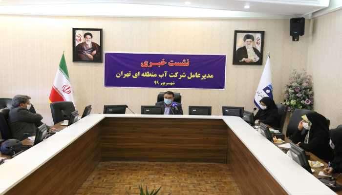 ضرورت همکاری دستگاه های اجرایی و نظارتی با وزارت نیرو در جهت...