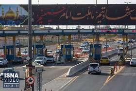جریمه بدهکاران آزادراهی از امروز/ عوارض آزادراه تهران-شمال دوباره الکترونیکی میشود