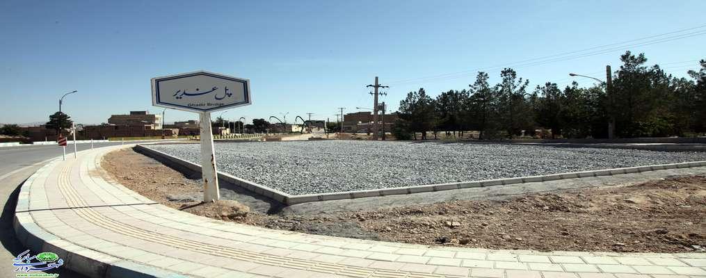 عملیات احداث زمین چمن مصنوعی در محله سرارود