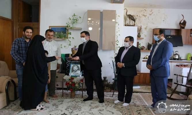 شهردار ساری با خانوادههای شهدای شاغل در شهرداری دیدار کرد