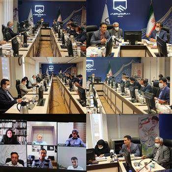 برگزاری اولین دوره آنلاین آموزشی تربیت مدرسان رسمی و بین المللی ساختمان پایدار