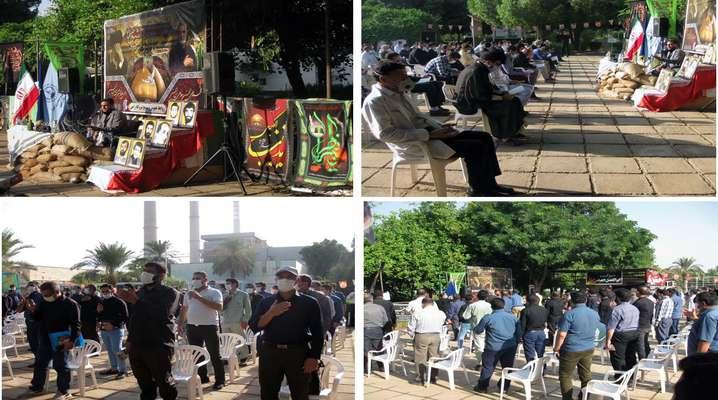 مراسم پر فیض زیارت عاشورا ویژه هفته دفاع مقدس در فضای باز نیروگاه رامین اهواز