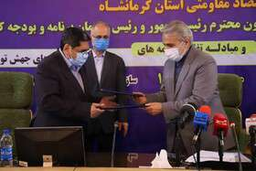 """تفاهمنامه ساخت ۲۰۰۰ واحد مسکونی """"محرومین"""" در کرمانشاه به امضا رسید"""