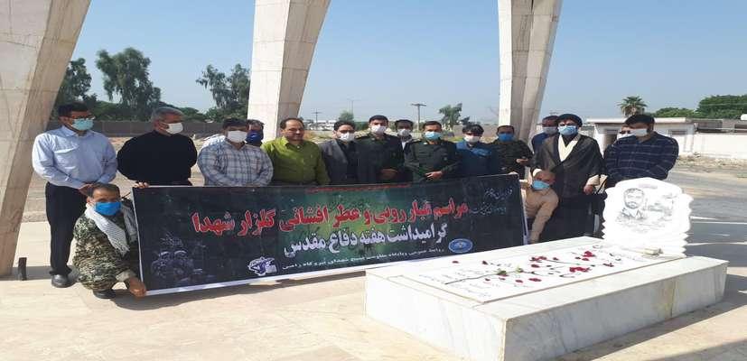 بیعت دوباره کارکنان نیروگاه رامین اهواز با شهداء دفاع مقدس
