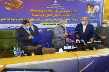 امضاى تفاهم نامه احداث ۲۰۰۰ واحد مسکن محرومان در کرمانشاه
