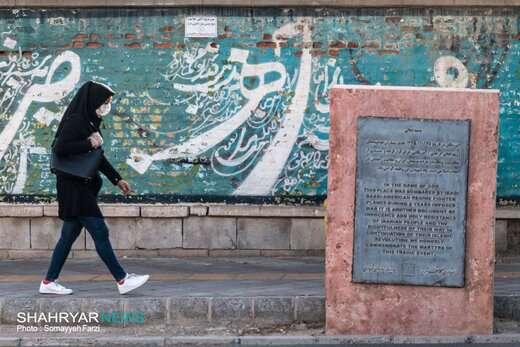یادگارهایی از دوران دفاع مقدس بر تن تبریز