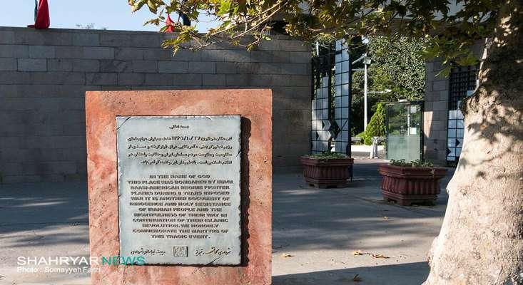 بمباران تبریز در دوران هشت سال دفاع مقدس به روایت سنگنگارهها