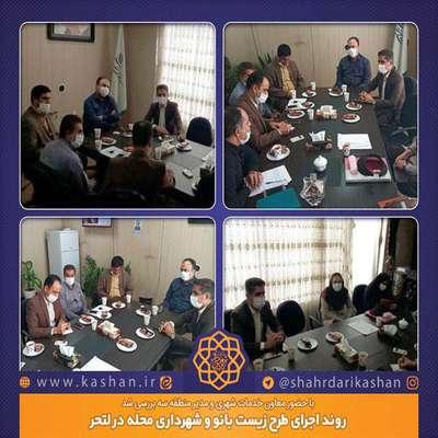 روند اجرای طرح زیست بانو و شهرداری محله در لتحر
