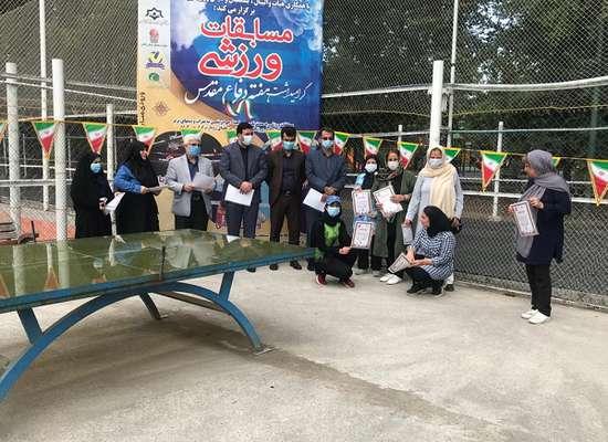 برگزاری مسابقات تنیس روی میز ویژه ی بانوان محترم در مجموعه ی ورزشی بوستان ملت