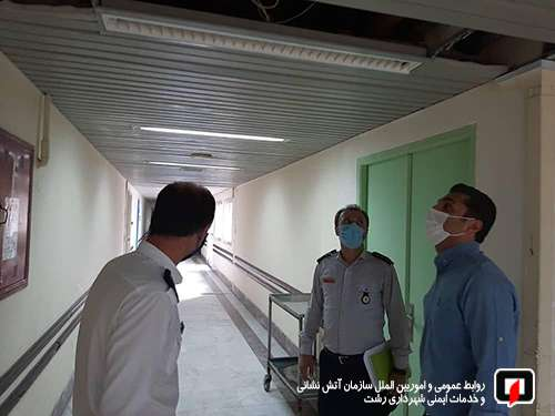 بازدید ایمنی آتش نشانان از بیمارستان امیرالمومنین (ع) رشت/ آتش نشانی رشت