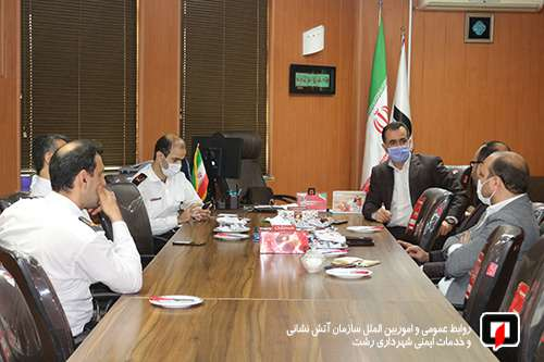 دیدار رییس سازمان فناوری اطلاعات و ارتباطات(فاوا) شهرداری رشت به مناسبت 7 مهر روز ایمنی و آتش نشانی