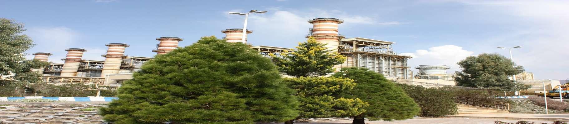 مدیرعامل نیروگاه شهیدسلیمانی اعلام کرد:  افزایش 10 درصدی تولید برق نیروگاه شهیدسلیمانی کرمان/ کاهش 43 درصدی خروج اضطراری واحدهای نیروگاه در پیک تابستان