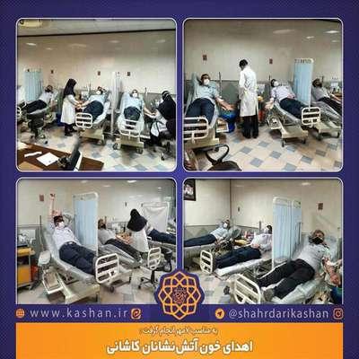 اهدای خون  آتشنشانان  کاشانی