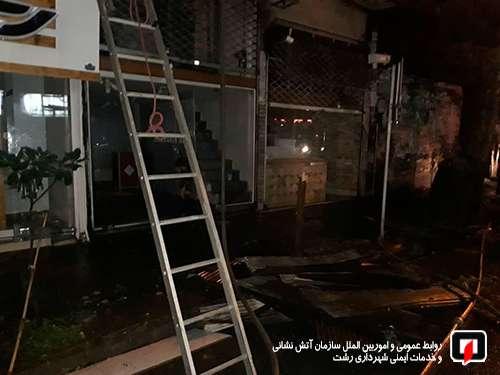 اعلام آتش سوزی گسترده در بازارچه فومن