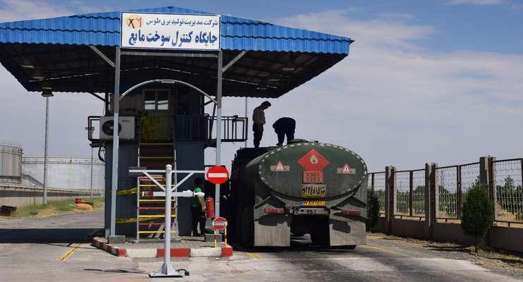 سامانه تجمیع اطلاعات تجهیزات کنترل سوخت مایع نیروگاه طوس راهاندازی شد