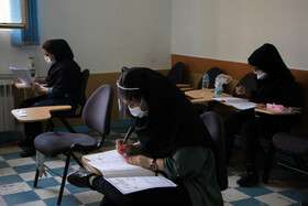 آزمونهای استخدامی بخش خصوصی آغاز شد + جزئیات
