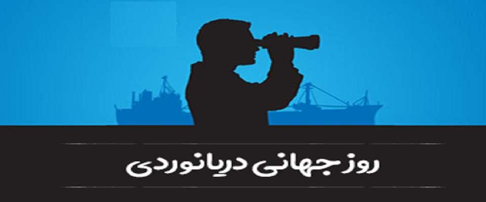 هیچ کشتی توقیف شدهای در بنادر ایران نداریم