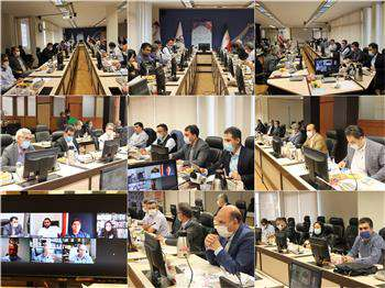 برگزاری دويست و پنجاه و دومین جلسه شورای مرکزی با ۳ دستور کار