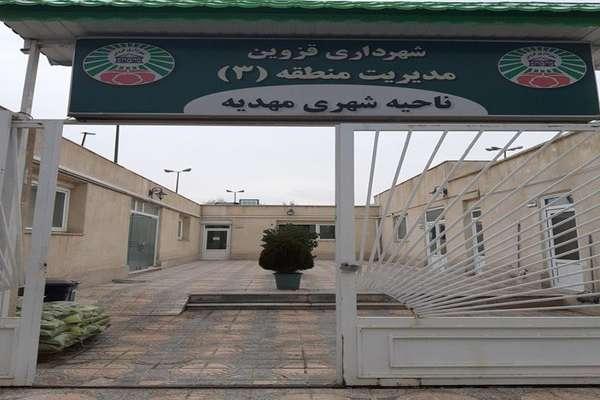 اجرای ۲۵۰۰ متر روکش آسفالت در معابر ناحیه مهدیه