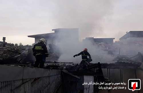 آتش سوزی 5 باب منزل مسکونی در بلوار امام رضا(ع) رشت دو مصدوم بر جای داشت