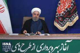 ویدئو / افتتاح ویدئوکنفرانسی چندین طرح سراسر کشور با حضور رئیسجمهور