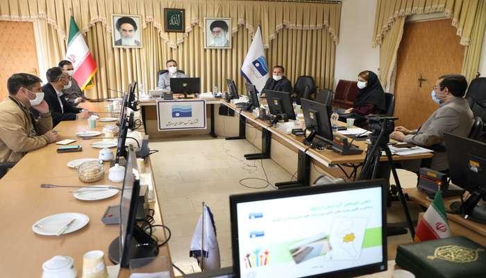 جلسه ارائه گزارش مطالعات فاز اول تهیه اطلس اجتماعی آب استان