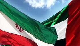 برقراری مجدد پروازهای شرکت هواپیمایی کیش به دبی