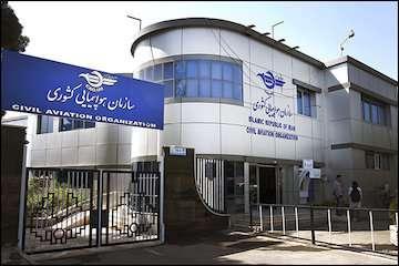 اخطار نهایی به دو شرکت هواپیمایی/ لغو کلیه مجوزهای پروازی و ارجاع تخلفات به مقام قضایی