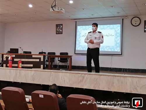 آموزش ایمنی و آتش نشانی برای پرسنل حفاظت فیزیکی دانشگاه علوم پزشکی استان گیلان  /آتش نشانی رشت