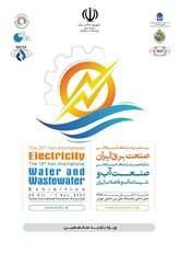 نمایشگاه بینالمللی آب و برق به تعویق افتاد
