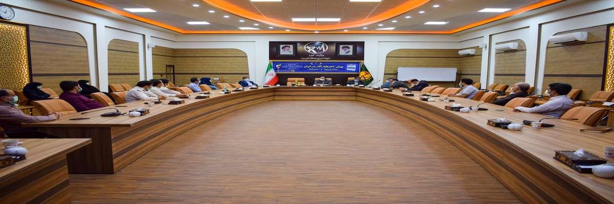 تکریم و معارفه مدیر دفتر فنی انتقال برق منطقهای یزد