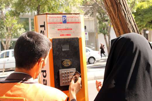 پولهای سرگردان مردم در شارژ کارتها بازگردانده میشود