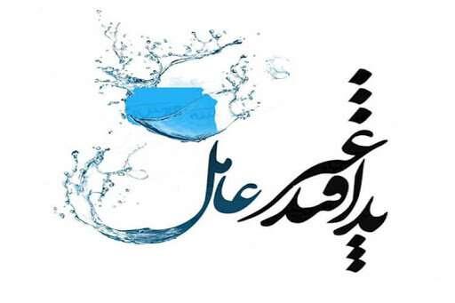برگزاری دورههای مجازی پدافند غیر عامل در شهرداری تبریز
