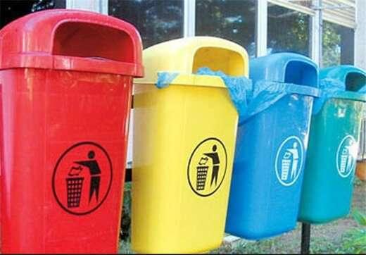 زباله و کاهش تولید آن