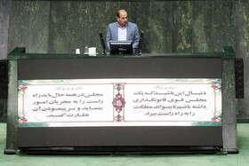 نماینده مردم علی آباد از توضیحات وزیر راه و شهرسازی قانع شد
