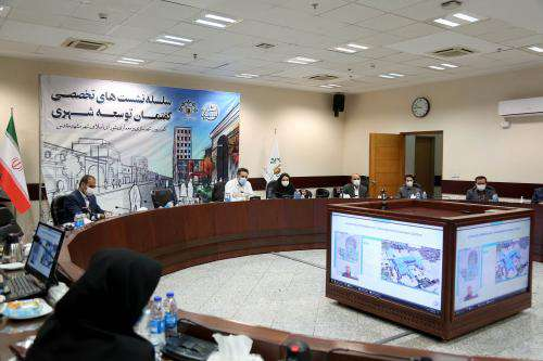 کاربرد digital twin در برنامهریزی شهری و مدیریت  ...