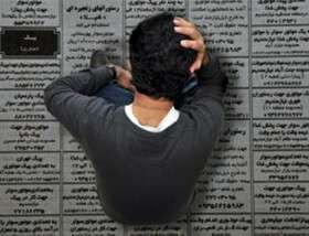 وضعیت بیکاری در ایران و جهان در دوران کرونا