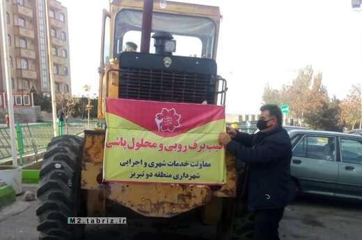 تلاش شهرداری منطقه ۲ تبریز برای تسهیل عبور و مرور شهری
