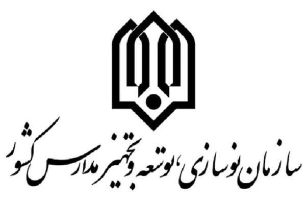 فراخوان نهمین همایش و نمایشگاه ملی مدرسه ایرانی ، معماری ایرانی