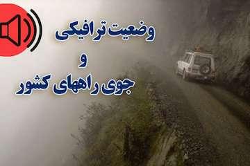 بشنوید  /ترافیک سنگین در محورهای قزوین-کرج-تهران/بارش برف و باران در محورهای هراز، فیروزکوه