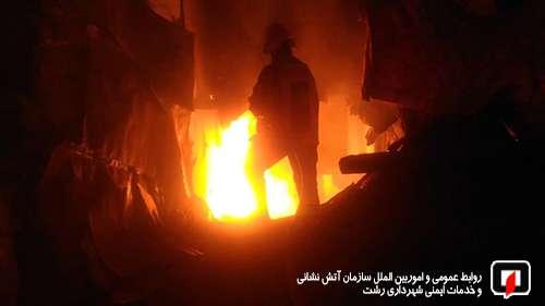 پوشش 19 مورد حریق، حادثه و خدمات ایمنی توسط آتش نشانان در 48 ساعت گذشته/آتش نشانی رشت