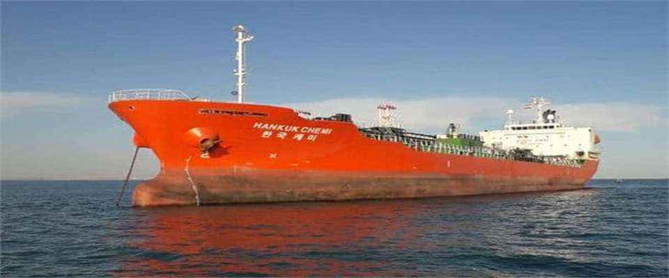 لزوم توجه جدی به اقتصاد دریا محور در برنامه هفتم توسعه