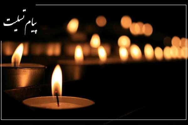 پیام تسلیت کیومرث کلانتری به مناسبت درگذشت محیط بان عباس میرزاکریمی