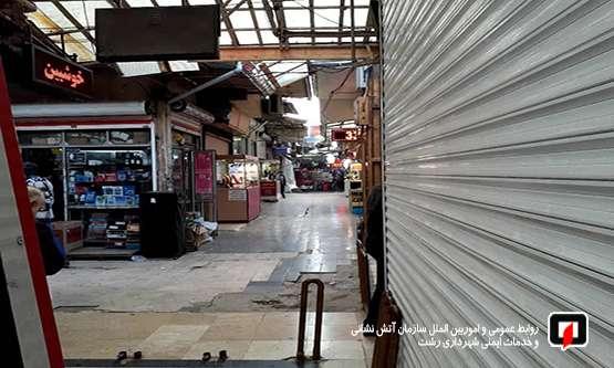 مهار آتش کارگاه طلا سازی در بازار رشت/ آتش نشانی رشت